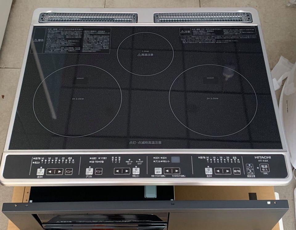 Bếp từ Hitachi HT-K6K hàng FULL BOX, New 100%