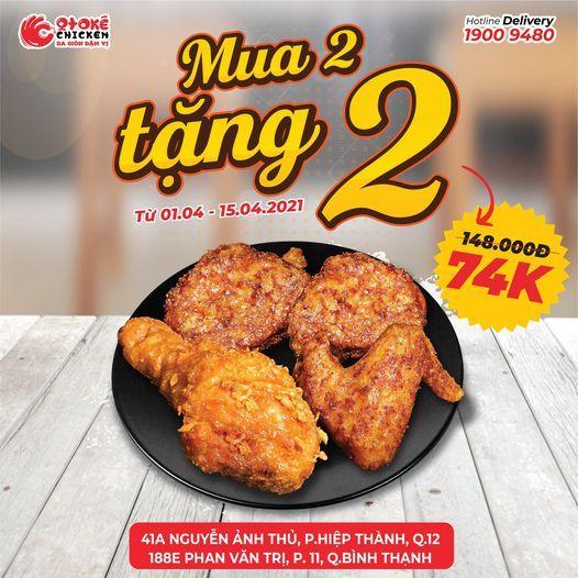 MUA 2 TẶNG 2 - Nạp năng lượng cùng những miếng gà 🍗